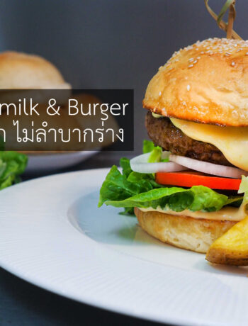 Kin Soymilk & Burger